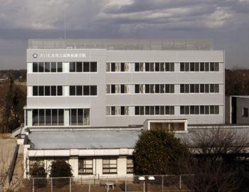 2017年竣工 医療教育施設